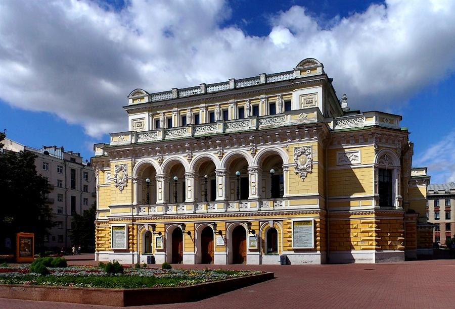 Нижегородский Академический Театр Драмы им. М. Горького