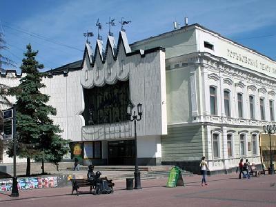 Нижегородский Академический Кукол