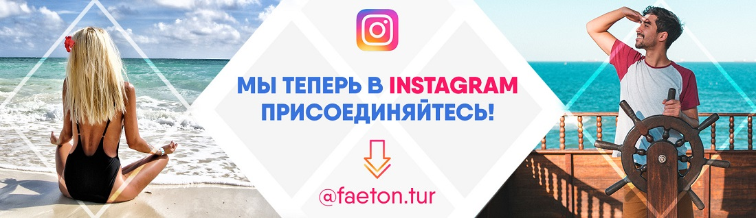 Instagram_slider